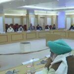किसानों और सरकार के के बीच आठवें दौर की बैठक आज